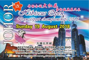 Hibiscus Open Dancesport Championships 2018