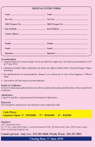 Kuala Lumpur Open Dance Championship 2018 Entry Form