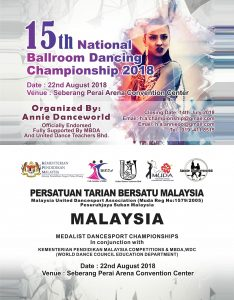 National Ballroom Dancing Championship 2018