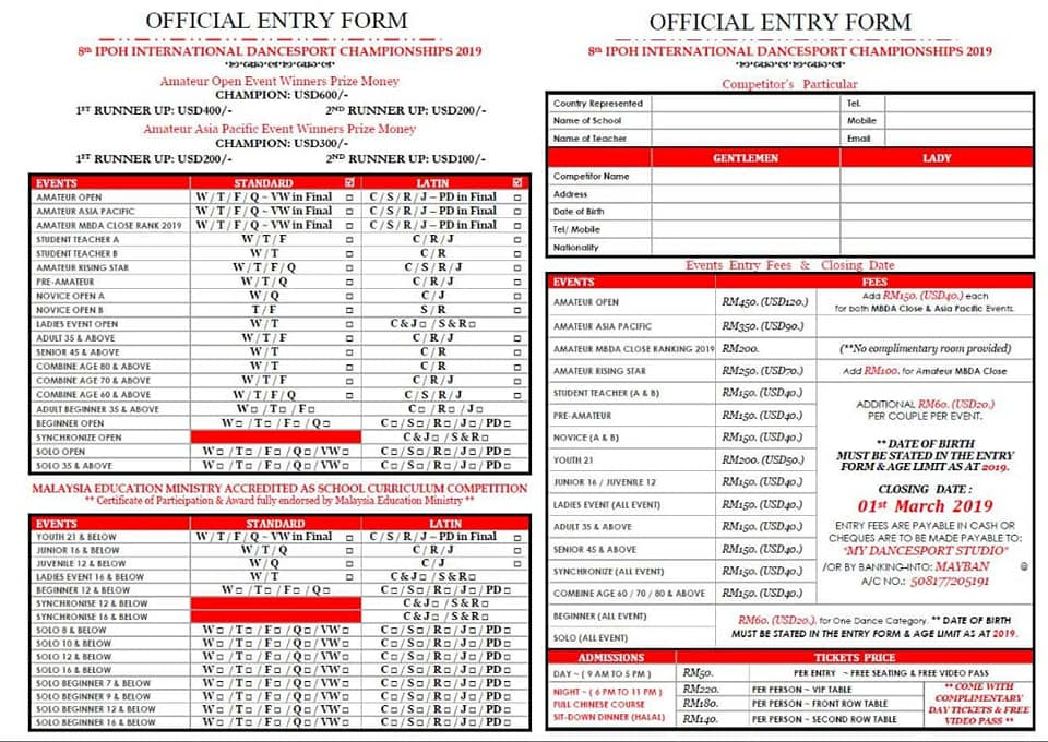 Ipoh International Dancesport Championships 2019 Entry Form