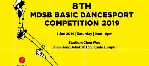 MDSB Basic Dancesport Competition 2019