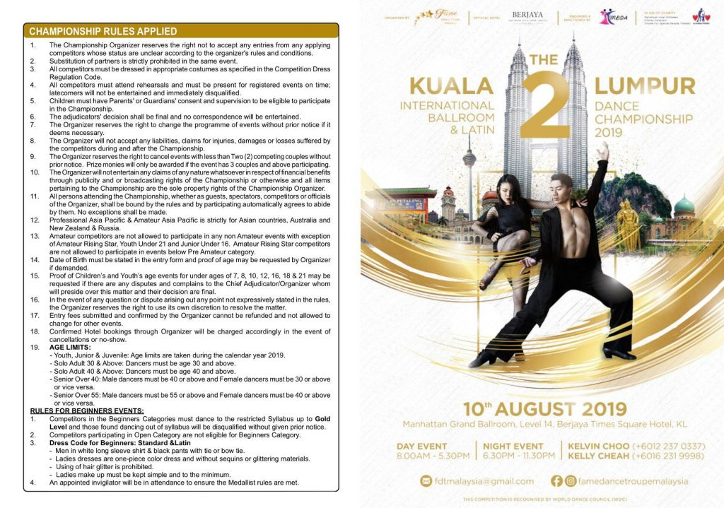 2nd Kuala Lumpur City International Ballroom & Latin Dance Championship 2019 entry form front