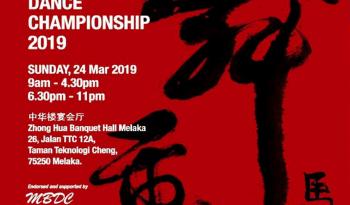 Malacca International Dance Championship 2019 Poster