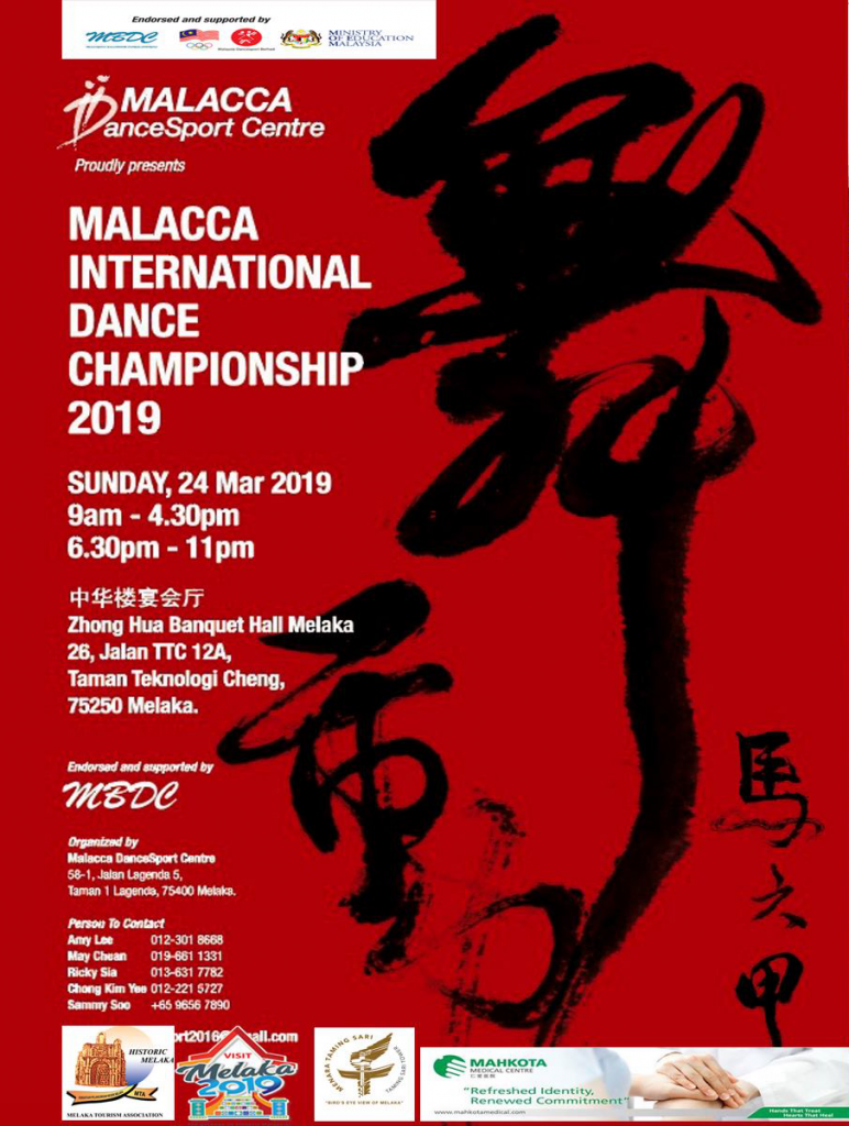 Malacca International Dance Championship 2019 Poster