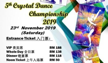 5th Crystal Dance Championship 2019 Poster